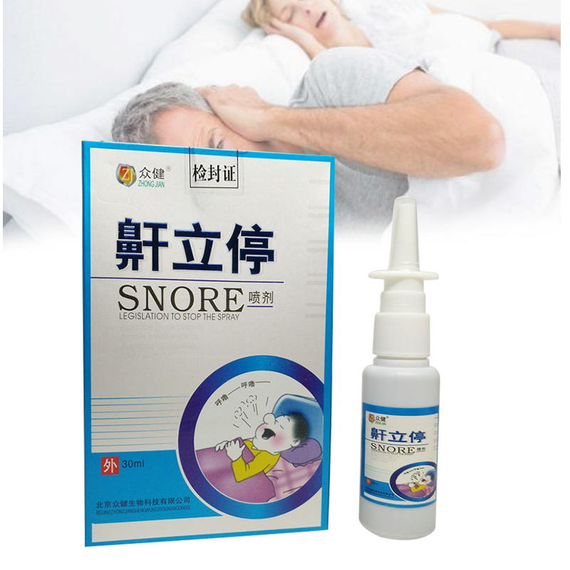 my snoring solution instructions