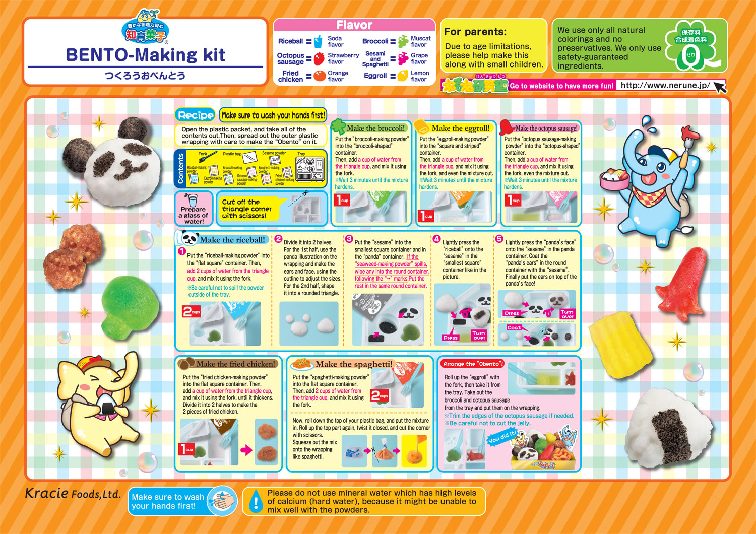 popin cookin bento instructions english